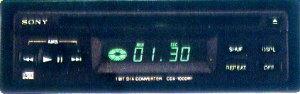 Sony CDX1000RF
